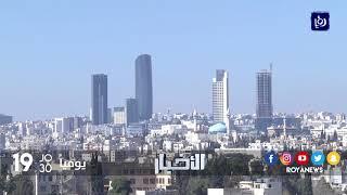 104 حالات انتحار في الأردن منذ بداية العام الحالي  - (11-10-2017)
