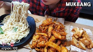 Real Mukbang:) Super Creamy Pasta & Super Spicy Chicken 🔥(ft. Menbosha | Fried Shrimp Toast)