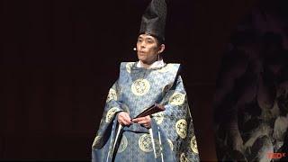 古神道に伝わる日本語の秘密 | Kanetsu Tsuchi-no-Mikado | TEDxHimi