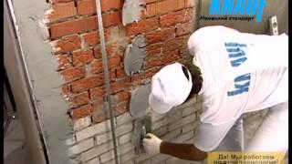 Гипсовая штукатурка стен Ротбанд(Гипсовая штукатурка стен Ротбанд применяется для оштукатуривания стен и потолков в помещениях с сухим..., 2013-02-06T09:13:02.000Z)