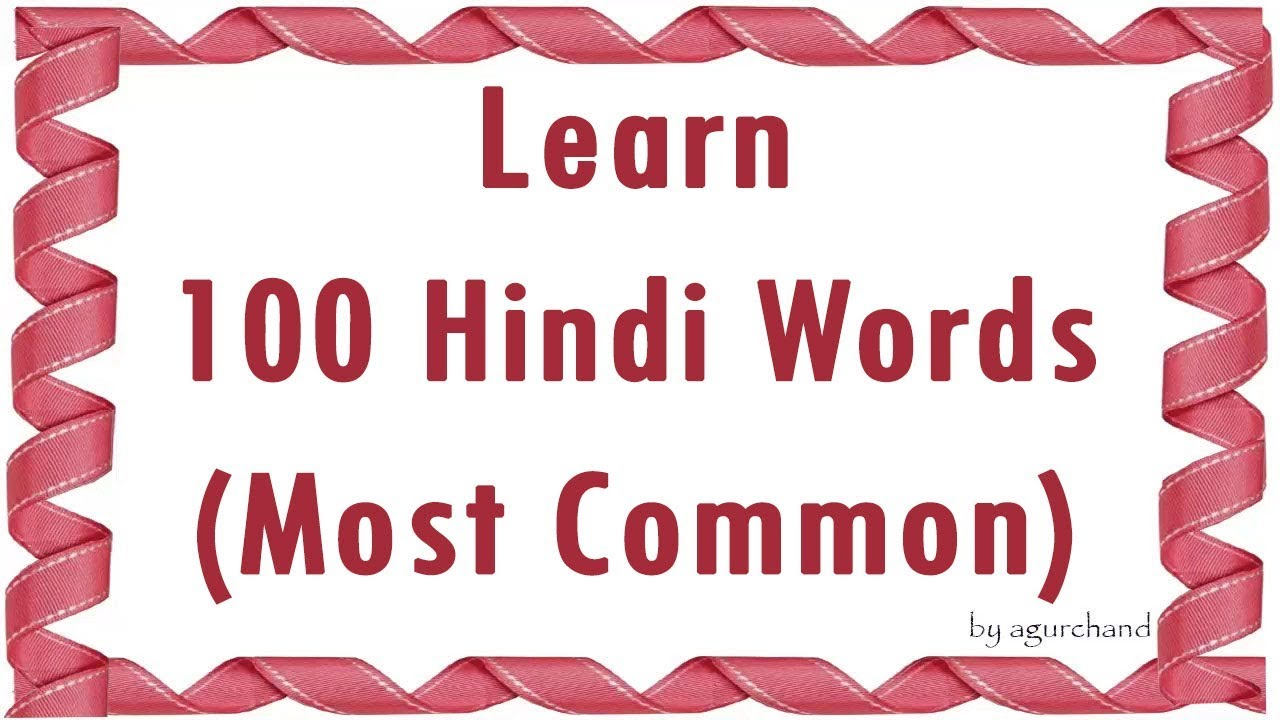 Learn Hindi Through English : 9788174787064