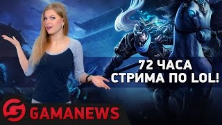 GamaNews — Metal Gear Solid; League of Legends; Nioh