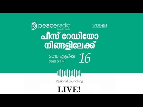Peace Radio Regional Launching Live from Trivandrum
