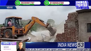 MP Khandwa News 08 July 2021 | INDIA NEWS 53 | Hindi News | Today's Corona Update| आज की ताजा खबरे
