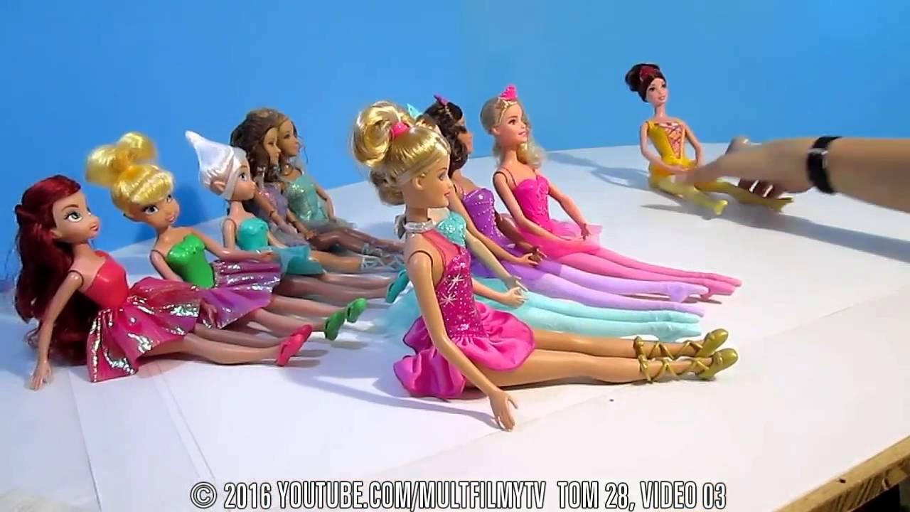 Куклы Барби и Принцессы Диснея Феи Игрушки Игры д - YouTube