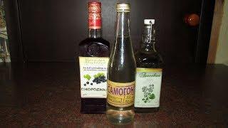 Как оформить бутылку с самогоном? Этикетка и не только... / Самогоноварение / Самогон Саныч