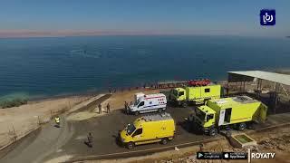 جلالة الملك يفتتح مركز الإنقاذ المائي والجبلي التابع للدفاع المدني في البحر الميت -(29/9/2019)