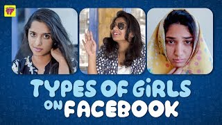 Types of Girls on Facebook | Girl Formula | Chai Bisket
