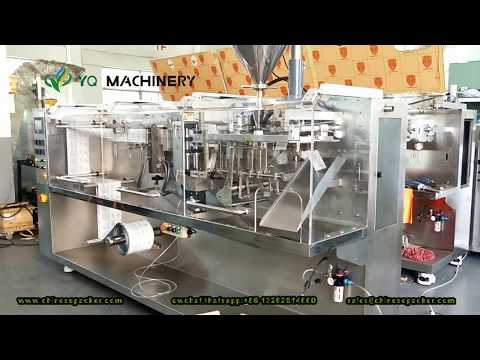 Plant Price YQ160 Horizontal Form Fill Seal Machine For Powder Dosing Pouch Packaging Equipment