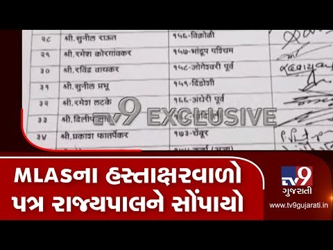 TV9 Exclusive; NCP-Congress-Sena submit letter of support with signatures of 162 MLAs, to governor