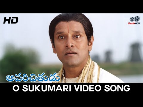 o-sukumaari-full-video-song-|-aparichitudu-telugu-|-vikram,sadha-|-south-film-productions