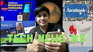Tech News #6- Jio Phone, Nasa, Facebook, Vivo Nex, Nokia, Huawei 🔥🔥