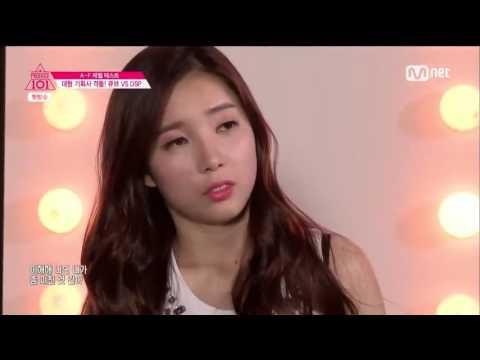 Produce 101 EP1: Yoon Chaekyung Cut
