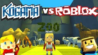 KOGAMA : The World's Best Game - Roblox Style Games - English Zoo - Fun - Series 1