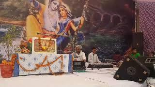 bhajan // ud gayi nindiya meri  bansi kya shyam ne bajayi// biharidas rasmaliji//vrindavan