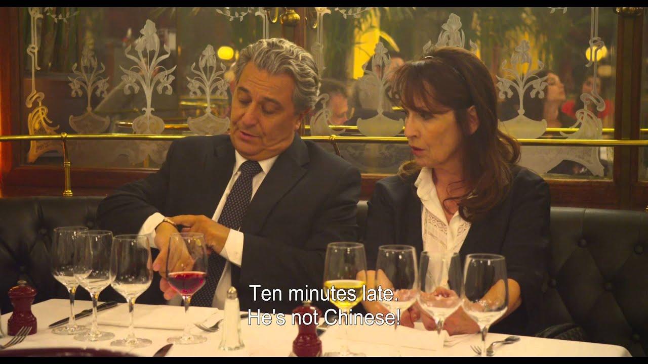 Serial Bad Weddings Qu Est Ce On A Fait Au Bon U 2017 Trailer Eng Subs You