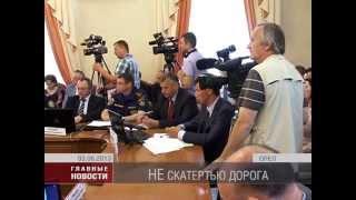 видео instroy.ru