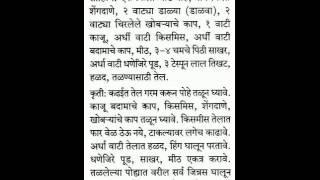 recipes in marathi language