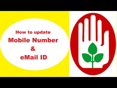 How To Update Mobile Number And E-mail ID To PLI/RPLI Policy For Online Access?