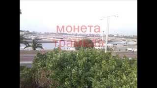 Рабат Сталица Марокко