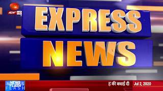 Express News : Fast News from the country & across the world   02.07.2020