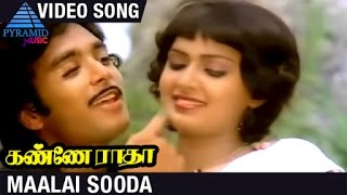 Kanne Radha Tamil Movie | Maalai Sooda Video Song | Karthik | Radha | Illayaraja | Pyramid Music