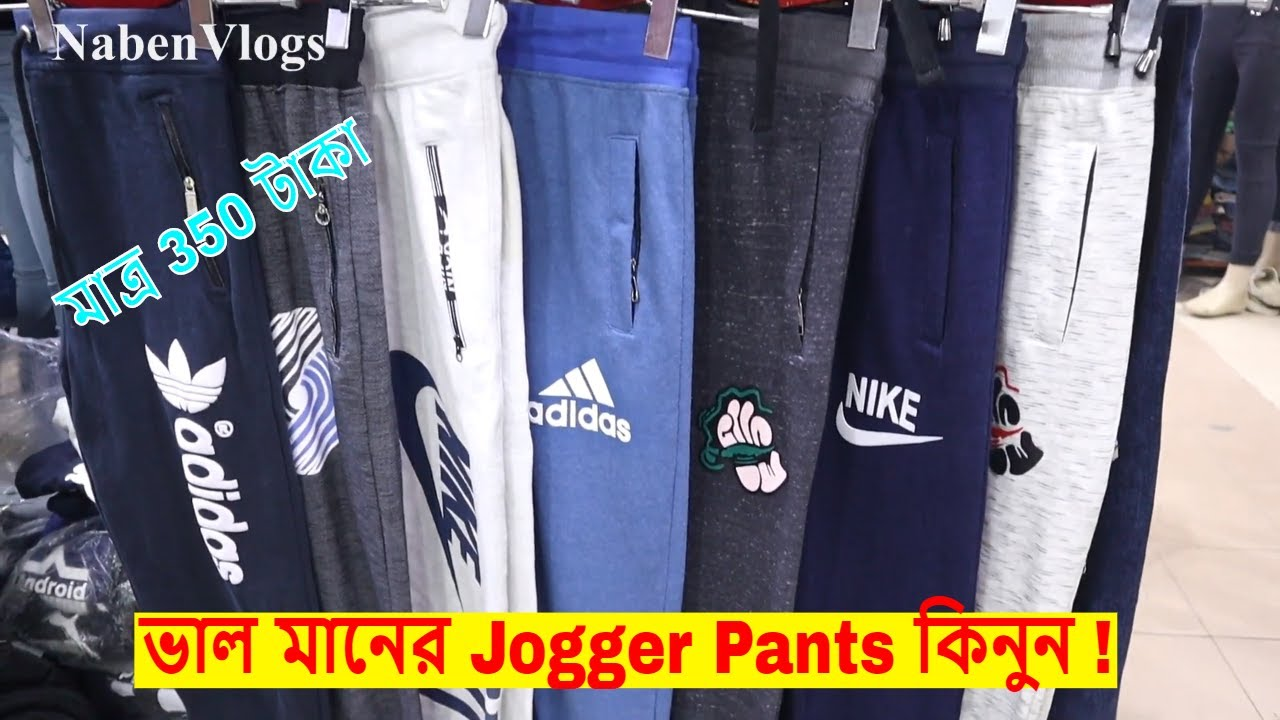 7a13f5119a4 Men s Jogger Pants 😱 Buy Best Quality Jogger Cheap Price! 🔥 Cloth ...