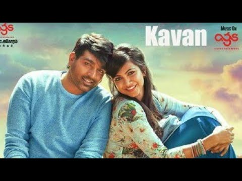 Kavan | Oxygen Thanthale Video Song