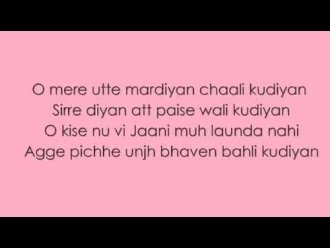 SUKHE SUICIDE LYRICS Video Song   SUKH E...