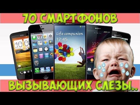 слайд шоу iphone