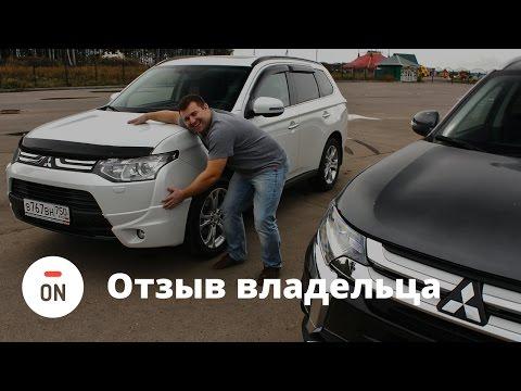 Киа спортейдж или митсубиси аутлендер видео