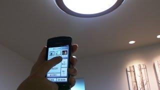NECが開発中のスピーカー付LEDシーリングライト #DigInfo thumbnail