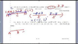 統測整理 CH1 6 分點公式