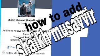 3 ways to add shaikh Musavvir | new Facebook model 2018......