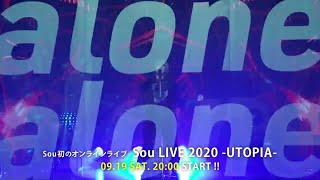 Sou ON-LINE LIVE 2020 -UTOPIA-short teaser