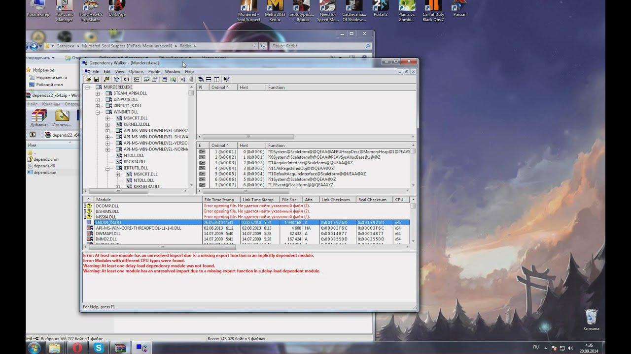 Решено Ошибка при запуске приложения 0xc000007b  10