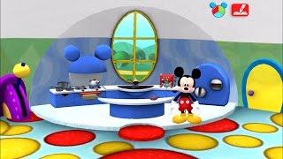 Repeat youtube video มิกกี้เม้าส์ Mickey ระบายสี เกมส์สำหรับเด็ก part3 ห้องครัว