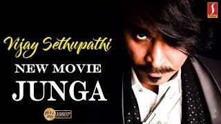 Junga HD Malayalam Full Movie 2019 | Vijay Sethupathi, Yogibabu | Gokul | Family Entertainmnt Movie