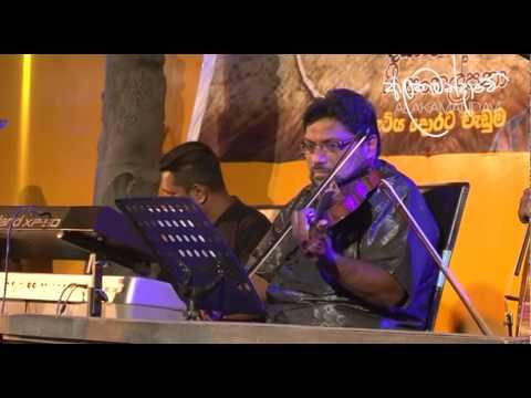 Diganthaye(දිගන්තයේ)-Sisira Fernando, Lyrics by Daya Senarath