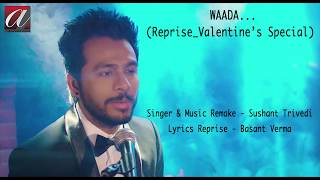 Waada (reprise cover) | romantic songs 2017