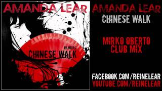 Amanda Lear - Chinese Walk Mirko Oberto... @ www.OfficialVideos.Net