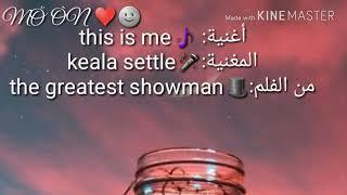 Download Lagu this is me lyrics (مترجمة) the greatest showman Mp3
