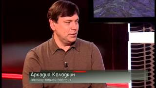 Попутчик - Трансазиатская автоэкспедиция Москва-Сингапур