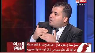 فيديو.. حملة «رجعونا كلنا»: مسابقة تعيين 30 ألف معلم ومعلمة كارثة