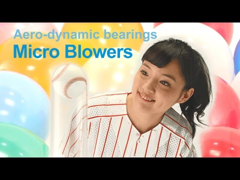 Micro Blowers with Aero-dynamic bearings  - NIDEC COPAL ELECTRONICS
