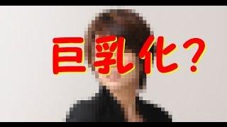 「オトナ女子」吉瀬美智子 出産後にアレのサイズが倍増! 吉瀬美智子 動画 29