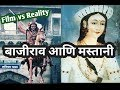 Bajirao's Mastani-First Ever Documentory in Marathi-मस्तानीची कबर- पाबळ -Marathi Vlog #16