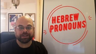 Learn Hebrew: Lesson 4 - We are friends - Plural Pronouns