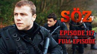 The Oath | Episode 117 (English Subtitles)