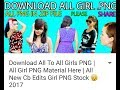 All girls png | girls png how to download girls png 2017